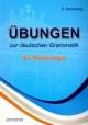 Упражнения по грамматике немецкого языка. Морфология
